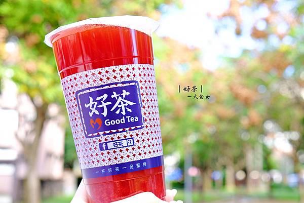 內湖港墘站美食-好茶