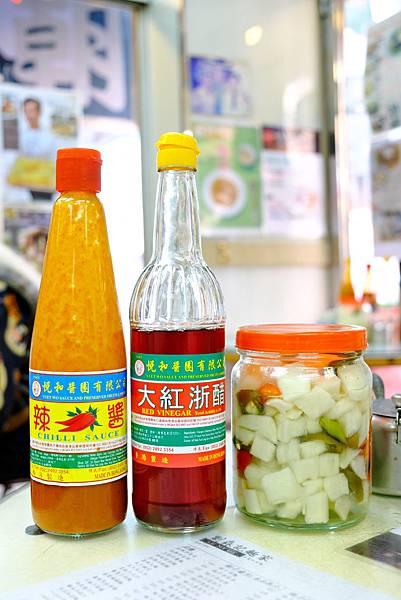 香港深水埗美食 劉森記麵家