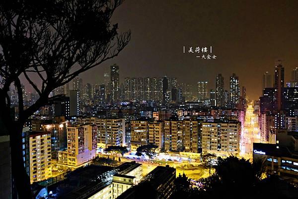 香港深水埗旅遊景點 美荷樓