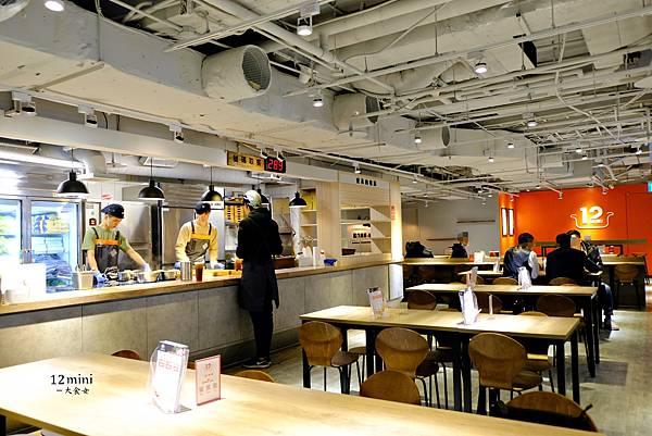 南京復興站美食-12MINI