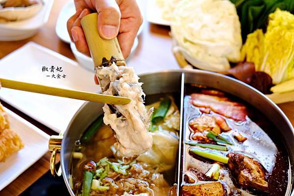 板橋美食-椒貴妃麻辣鍋