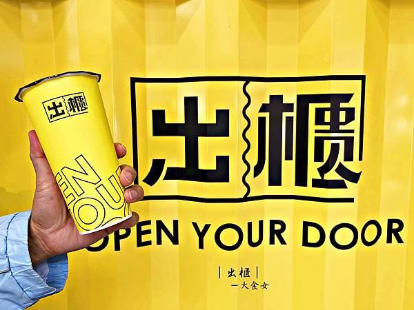 南京復興站美食-出櫃