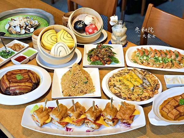台北東區美食-叁和院