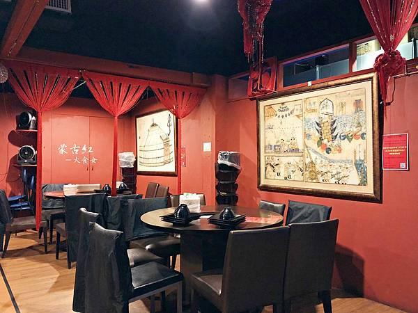 台北東區美食-蒙古紅