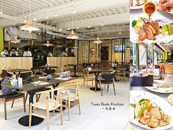 桃園美食-餐餐同食Taste buds kitchen