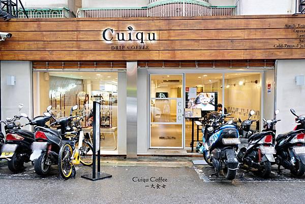 台北不限時咖啡廳-奎克咖啡