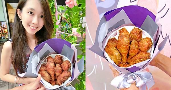 板橋美食-頂呱呱炸雞花