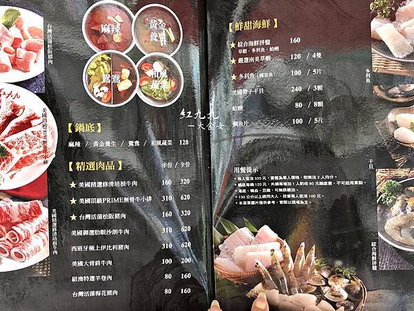 國父紀念館美食-紅九九