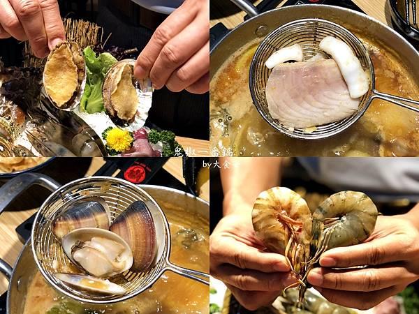 板橋美食-鬼椒一番鍋