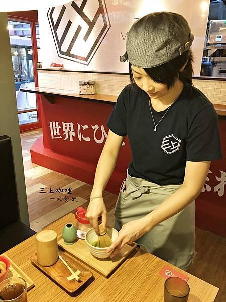 台北東區美食-三上咖哩
