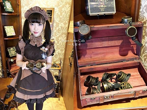 中山站美食-Steam E;den Café
