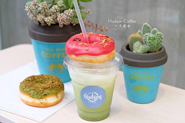 中山站美食-Hudson Coffee