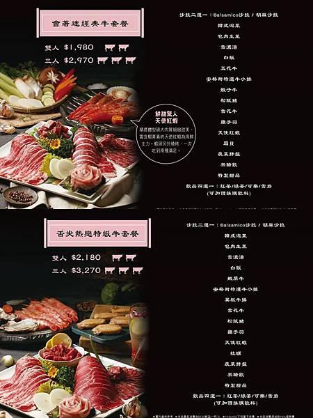 古亭站美食-膔柴小鮮燒肉