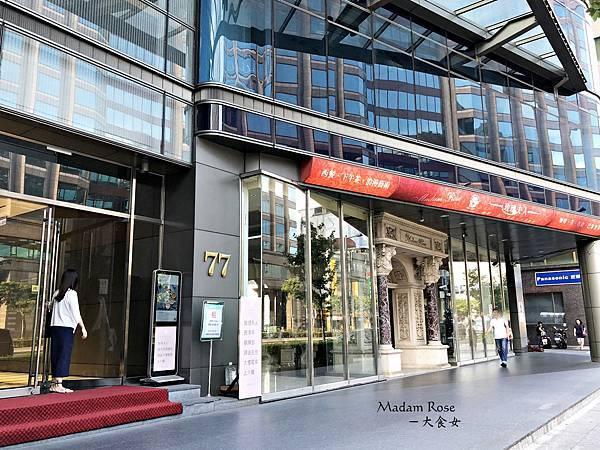 松江南京站美食-玫瑰夫人