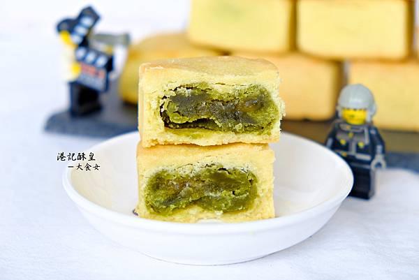 網購宅配美食-港記酥皇蓬萊摩沙烘焙坊