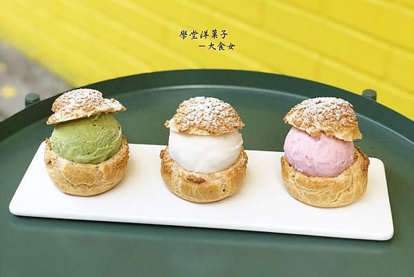 大安站美食-學堂洋菓子專門店