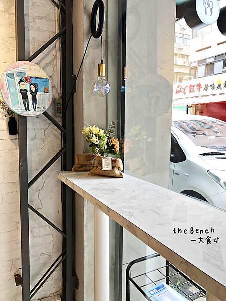行天宮美食-長板凳工作室