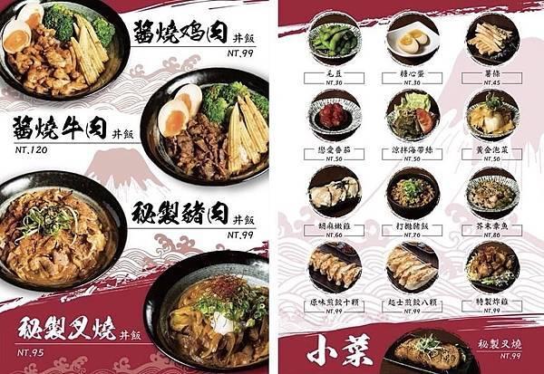 台北東區美食-法虎堂
