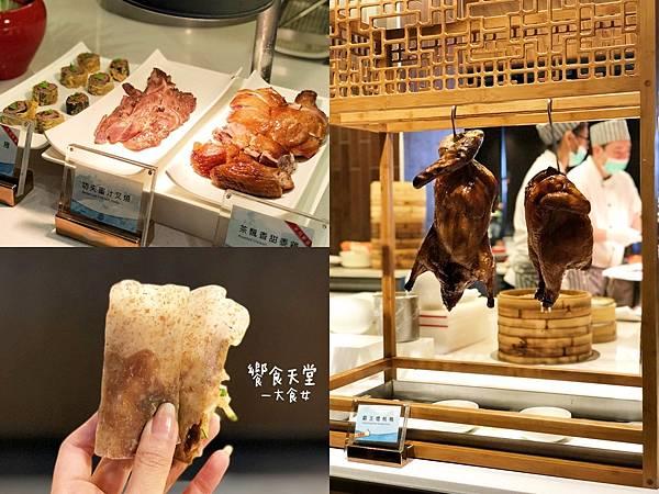 台北吃到飽-饗食天堂大直店