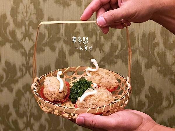 新莊美食-華亭聚