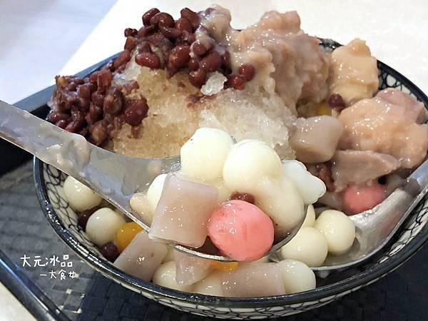 信義區美食-大元冰品