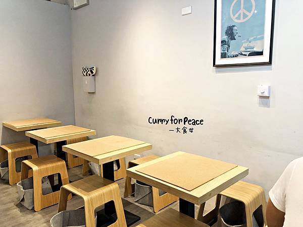信義區美食-Curry For Peace