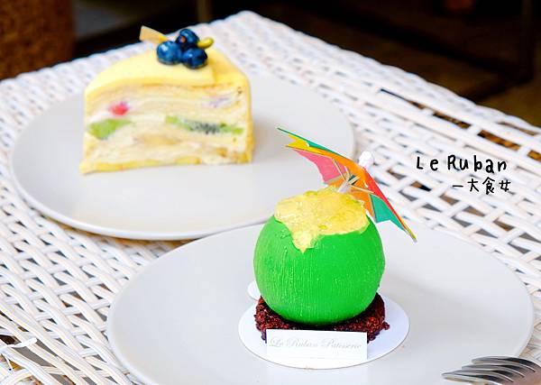 信義安和站美食-法朋烘焙甜點坊