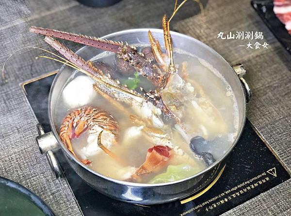 士林美食-丸山涮涮鍋