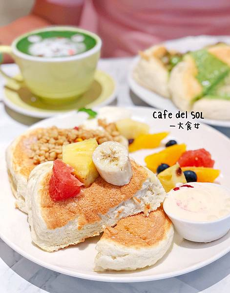 信義區美食-Cafe del SOL