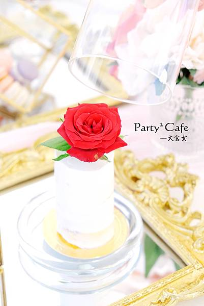 善導寺美食-PartyParty Cafe