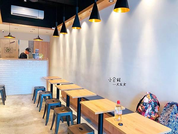 台電大樓美食-小仺館Cafe & Rice