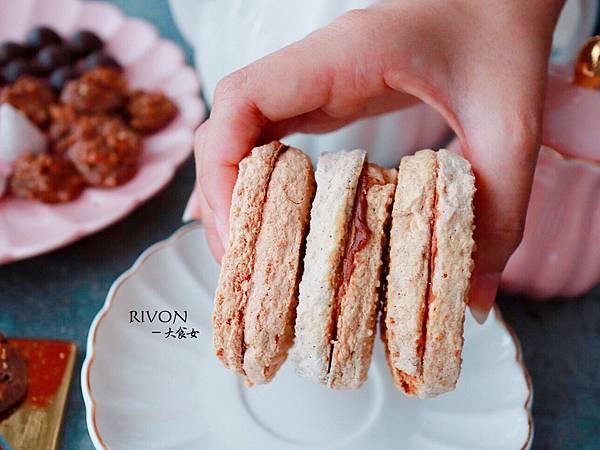 禮坊法式手工喜餅禮盒
