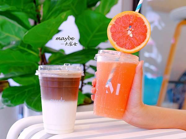 台北東區美食-MAYBE時尚水果飲品