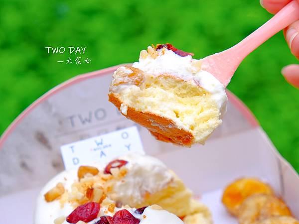 信義區美食-日日鬆餅