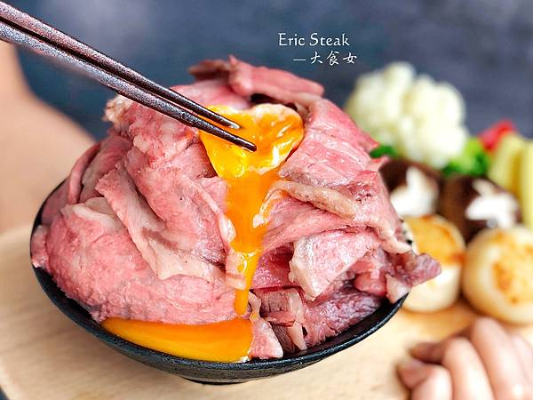 大安森林公園美食-艾肉客和牛肉鋪Eric Steak