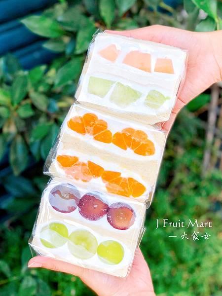 國父紀念館美食-J Fruit Mart