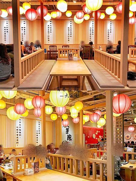 台中美食-有春茶館