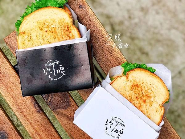 信義安和站美食-空腹鐵板吐司