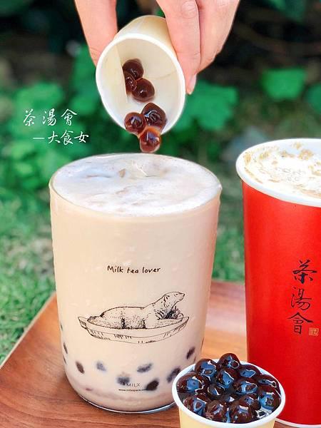 台北東區美食-茶湯會
