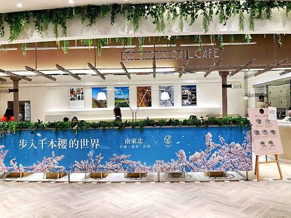 台北美食 JAPAN RAIL CAFE 台北甜點 台北下午茶 台北咖啡廳 信義區美食 信義區甜點 信義區下午茶 微風南山美食 信義區咖啡廳