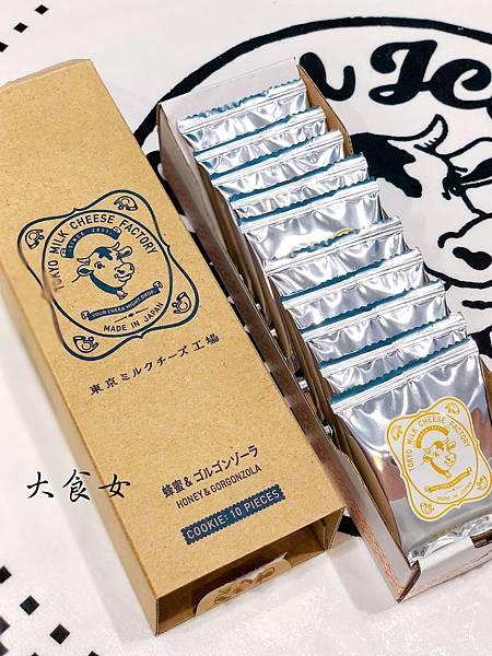 微風南山美食-TOKYO MILK CHEESE FACTORY東京牛奶起司工坊