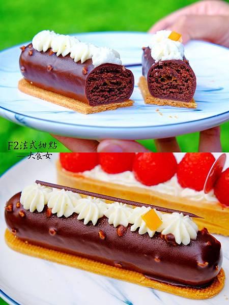 微風南山美食-F2法式甜點