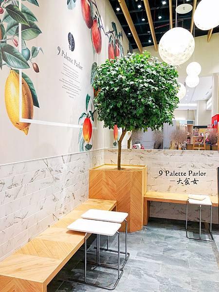 微風南山美食-9 Palette Parlor