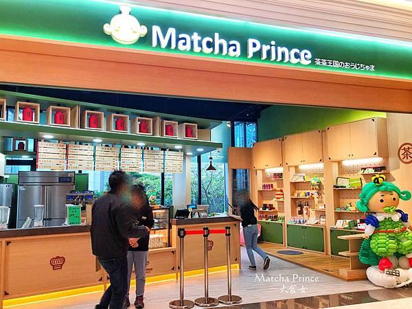 微風南山美食-Matcha Prince茶茶小王子