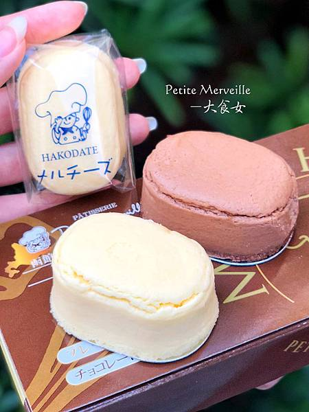 微風南山美食-Petite Merveille函館起司蛋糕