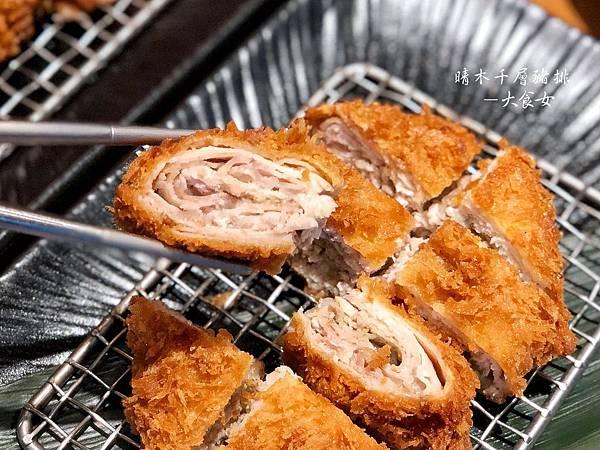 微風南山美食-晴木千層豬排