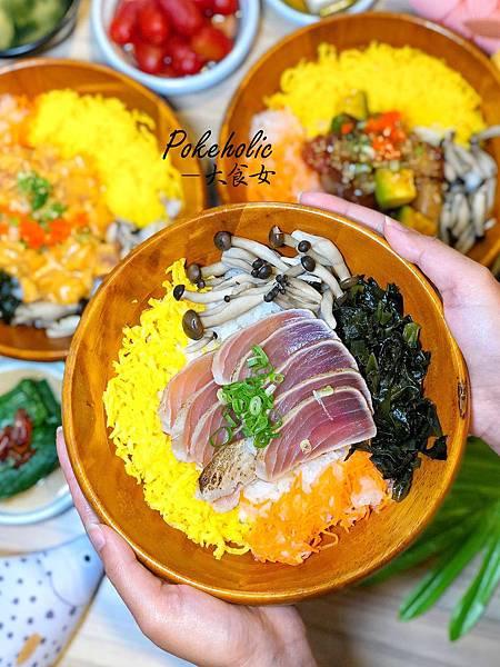 小巨蛋美食-波奇哈客Pokeholic