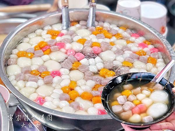南京復興站美食-遼寧夜市客家自製湯圓
