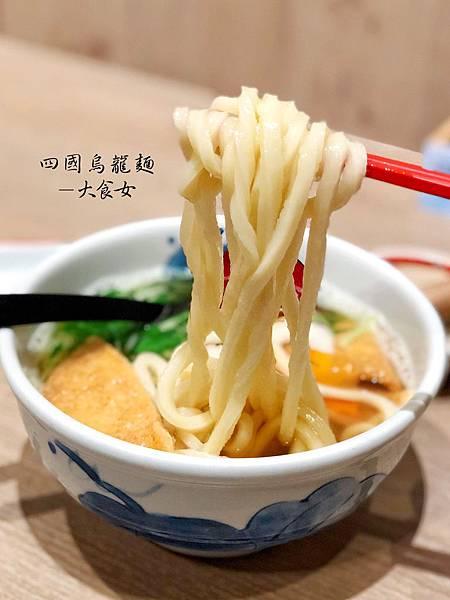 微風南山美食 四國讃岐烏龍麵