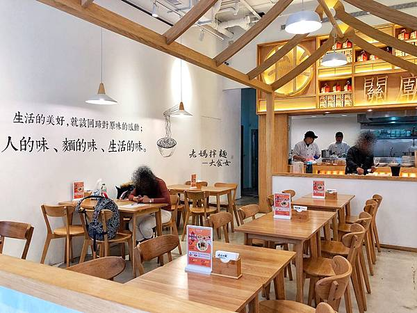 台北東區美食 老媽拌麵關廟麵專門店